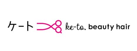 ケート ke-to.beautyhair + fofo BEAUTY PRODUCTS ONLINE STORE