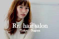 Rr. hair salon NAGOYA